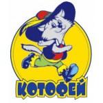 Kotofey