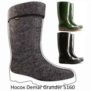 Войлочный носок для резиновых сапог 5160 Grander