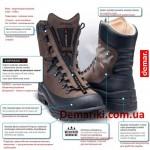 Demar EXTREME EXPRESS арт. 6488. Мужские ботинки.