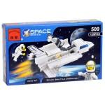 Конструктор Brick 509 Космическая станция, 125 деталей