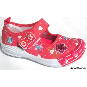 Мокасины SUPER GEAR A8920 pink
