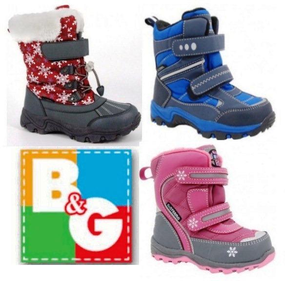 Обувь Демар (Demar) зимние и резиновые сапоги Demar 116fd579ae7c4