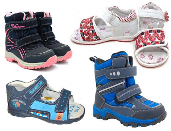5c768fd4b B&G детская обувь, купить БиДжи в магазине Demariki Украина