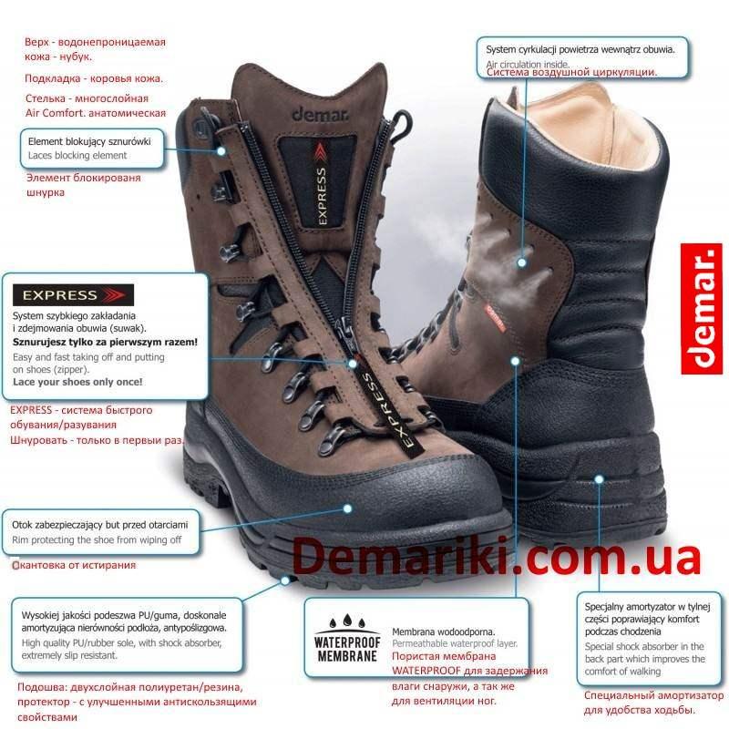 DEMAR Мужская обувь 68fe7434f44aa
