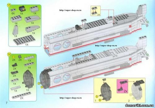 лодку из лего обзор