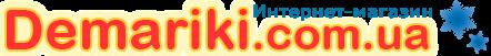 Магазин Demariki - детская обувь Демар сапоги.