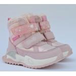 Термоботинки Tom M 9532A Pink, зимние детские сапоги