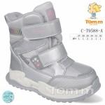 Термоботинки Tom M 9588A Silver, зимние детские сапоги