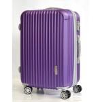 Чемодан пластиковый China 503 Фиолетовый 52x33x22см