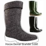 Войлочный носок Demar 5160 для резиновых сапог Grander