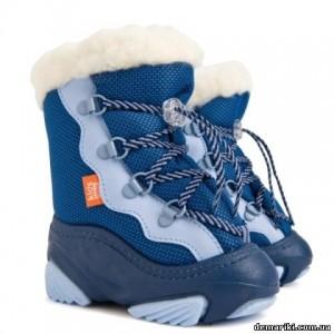 Сапоги Demar SNOW MAR c (сине-голубые)
