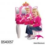 Трюмо Tongde B 540057 R/661-20