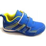 Кроссовки BONA 672S голубые