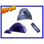 Палатка 2-х местная Coleman 1503