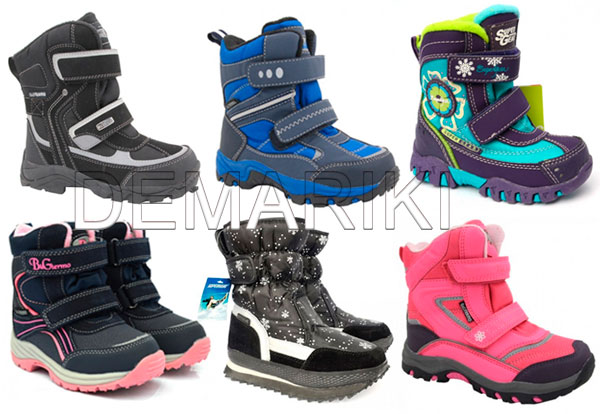 Детская термо обувь, термосапоги, термоботинки для детей - интернет магазин demariki.com.ua - фото