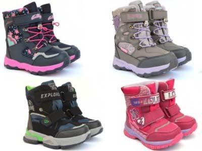 зимние термо ботинки, сапоги Tom M, термики, дутики Tom m Украина
